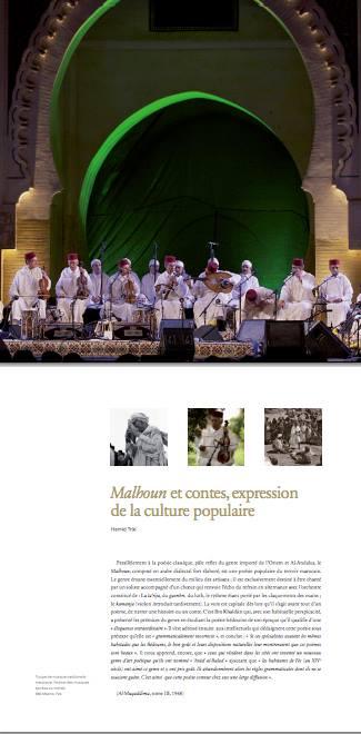 World Music Sacred Festival
